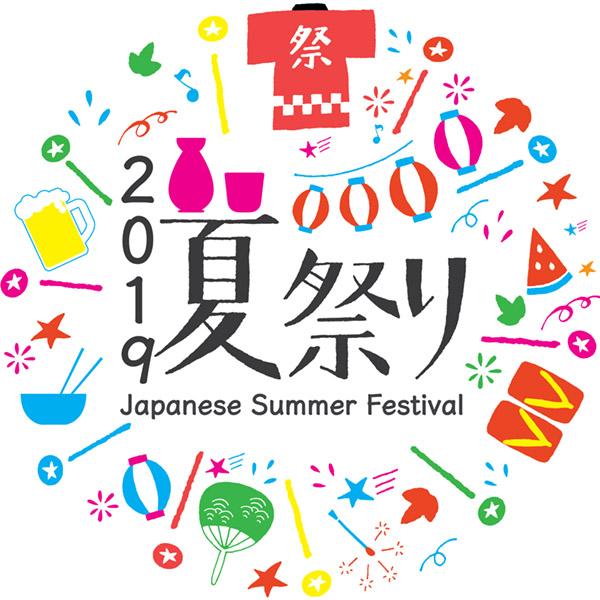 Japanese Summer Festival